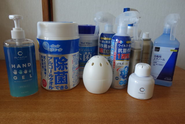 葉山の地元食堂とマスク売り切れの話_f0153497_17352765.jpg