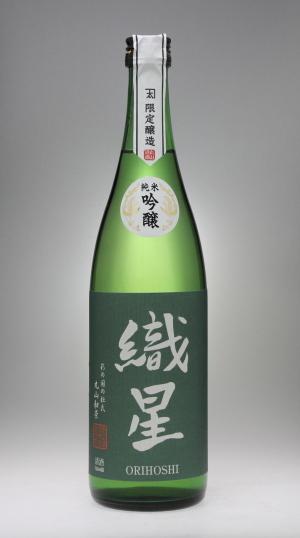 織星 純米吟醸酒[丸山酒造]_f0138598_23152795.jpg
