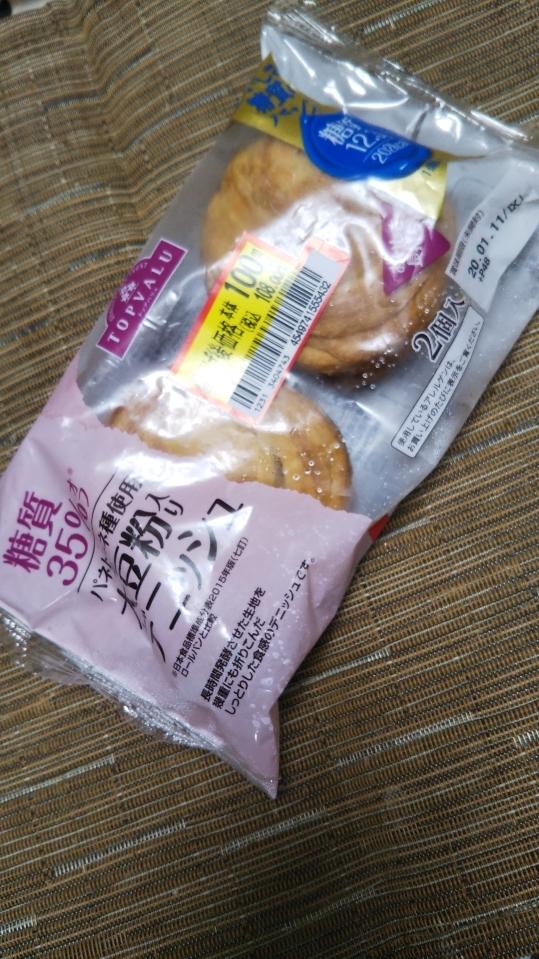糖質35%オフ大豆粉入りデニッシュ_f0076001_22384048.jpg