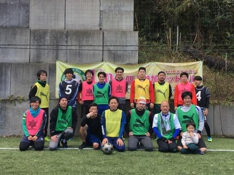 ゆるUNO 2/2(日) at UNOフットボールファーム_a0059812_17513892.jpg