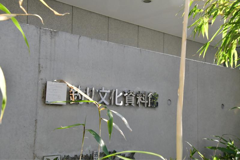 竹林へ_b0223512_23045534.jpg