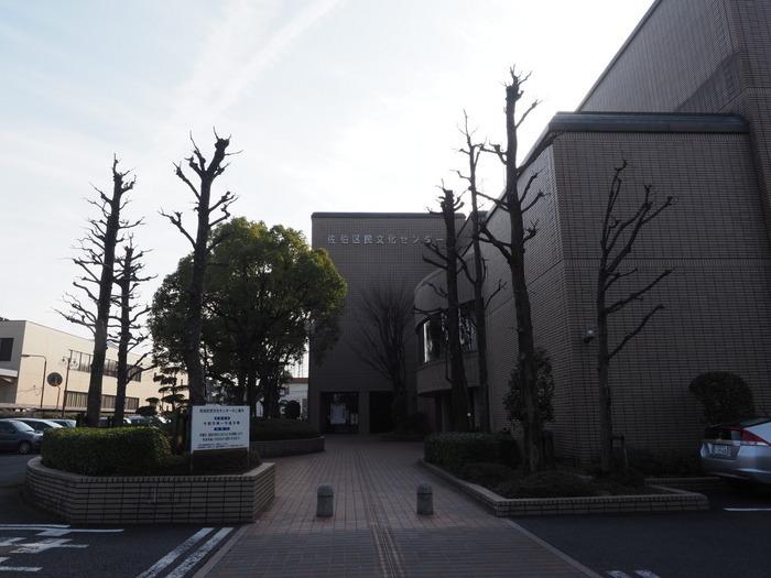佐伯区民文化センター&五日市中央公園_c0116915_00050707.jpg