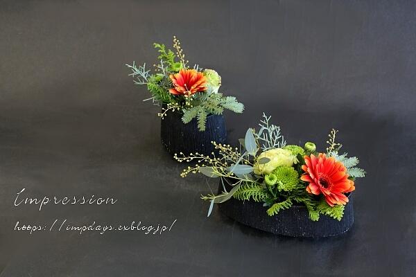 定期装花から ガーベラ:ジプシー_a0085317_15135151.jpg