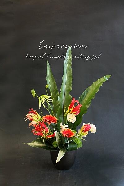 定期装花から タニワタリ_a0085317_15141366.jpg