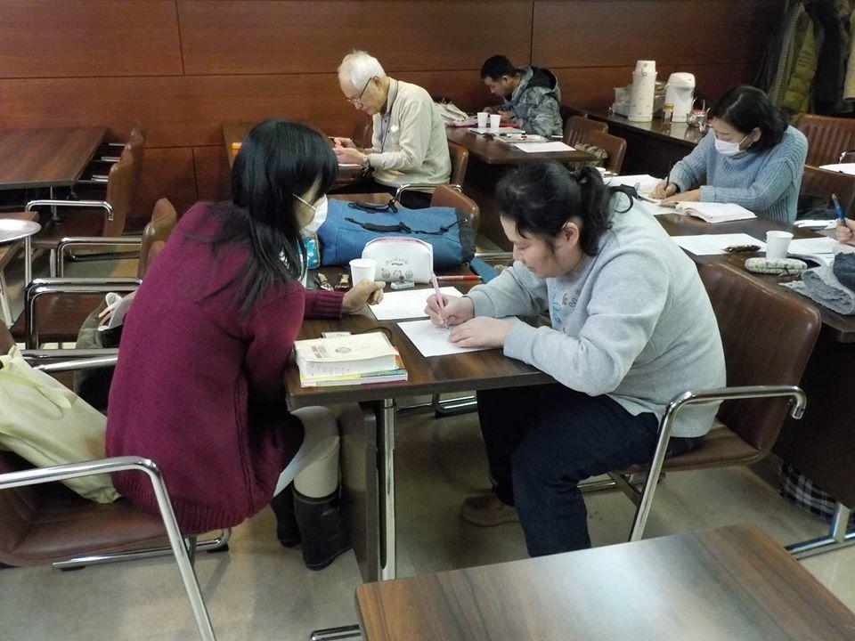 2020年2月4日(火) 学習会_f0202120_08012498.jpg