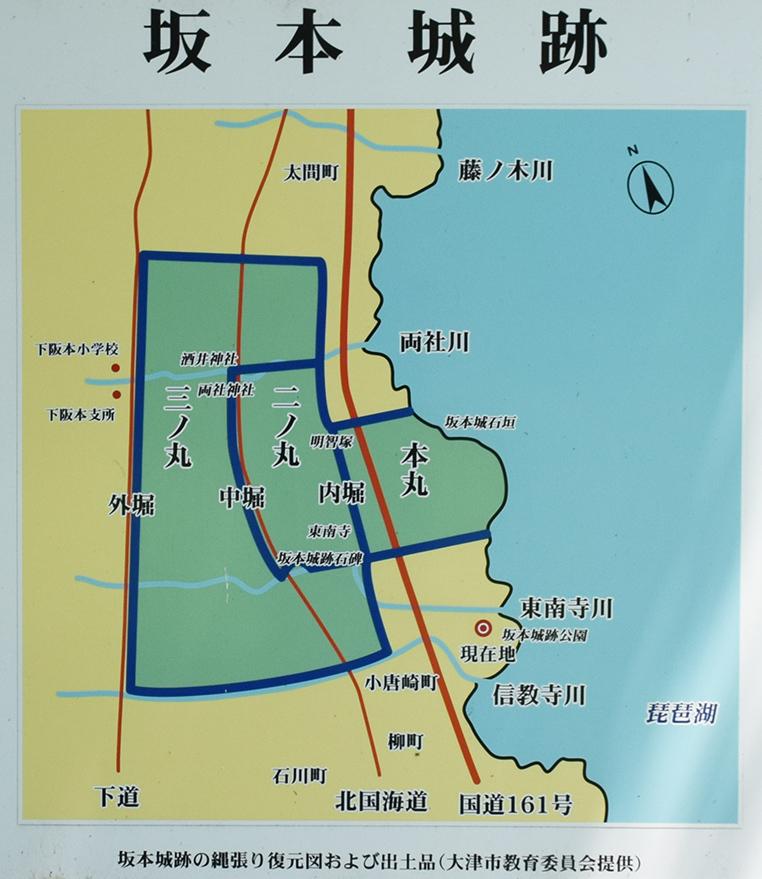 近江坂本城跡を歩く。 その1 <坂本城址公園>_e0158128_23091369.jpg