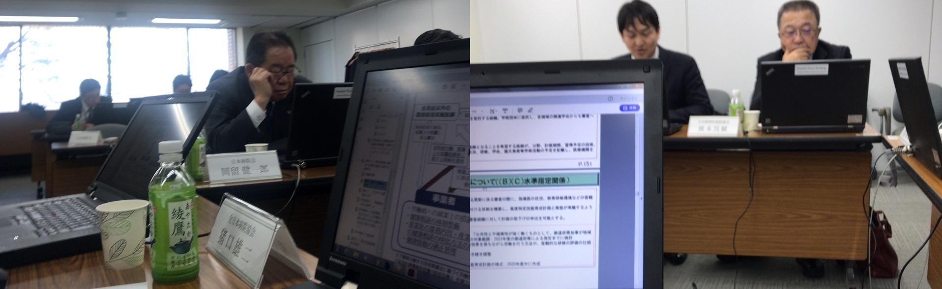 タスク・シフト/シェアの推進と医師の働き方改革の推進_b0115629_23095822.jpg