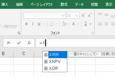 Office2019(永続ライセンス版)のバージョン 2001 ビルド 12430.20184にXLOOKUPはない?_a0030830_07252732.png