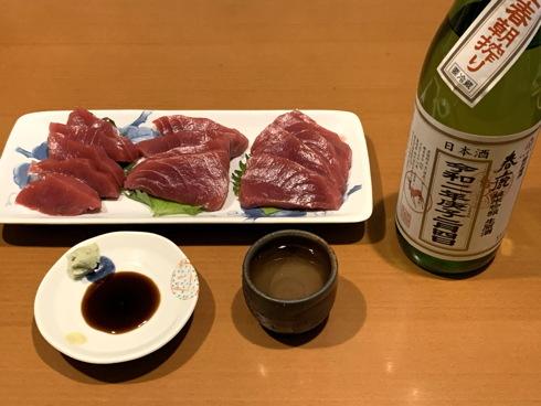 (奈良)春鹿 純米吟醸 生原酒 令和二年立春朝搾り / Harushika Risshun Asashibori 2020_f0111040_08183581.jpg