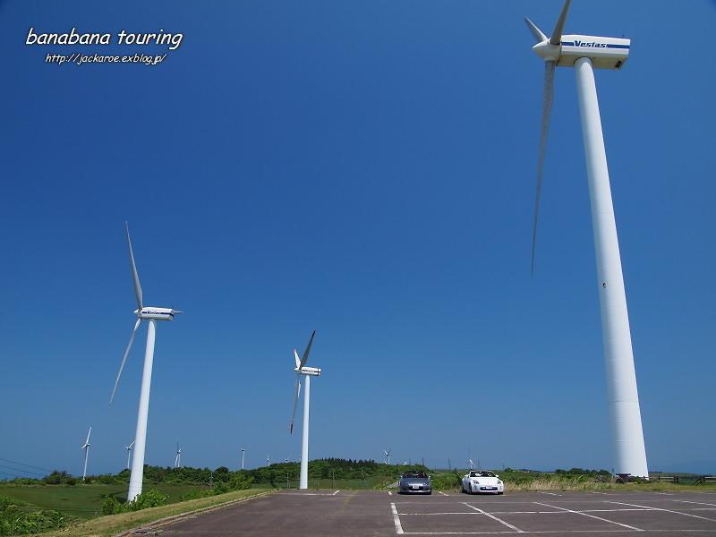 My Favorite Place <仁賀保高原 wind farm>  May. 27, 2019_a0106043_23404764.jpg