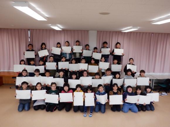 阿蘇小6年生が「草原のススキが入った卒業証書用の紙を作りました」_a0114743_14153789.jpg