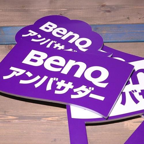 【AD】BenQ社製のWebデザイナー向けディスプレイ「PD2700Q」を堪能できる実践的ワークショップイベント_c0060143_15322483.jpg