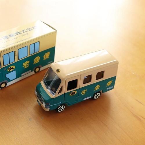 クロネコヤマトのミニカーが3台揃った #クロネコアンバサダー_c0060143_15455538.jpg
