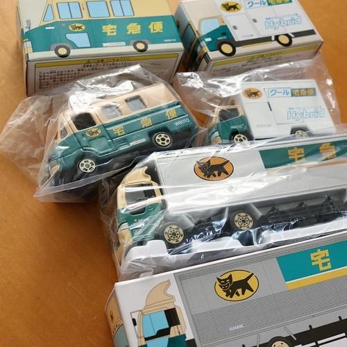 クロネコヤマトのミニカーが3台揃った #クロネコアンバサダー_c0060143_15455618.jpg