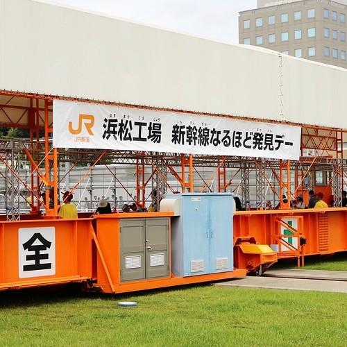新幹線工場を見学してきた!かっこいいね。_c0060143_16044698.jpg