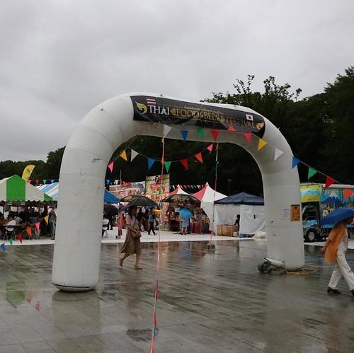 上野公園でタイのイベントを覗いてきた_c0060143_16065801.jpg