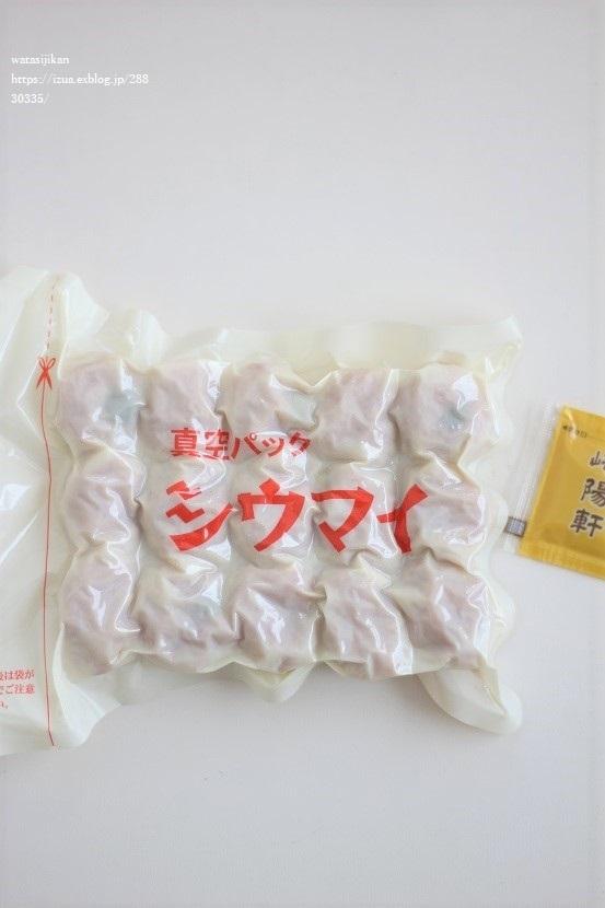 楽天で買う、全国の美味しい物_e0214646_14325641.jpg