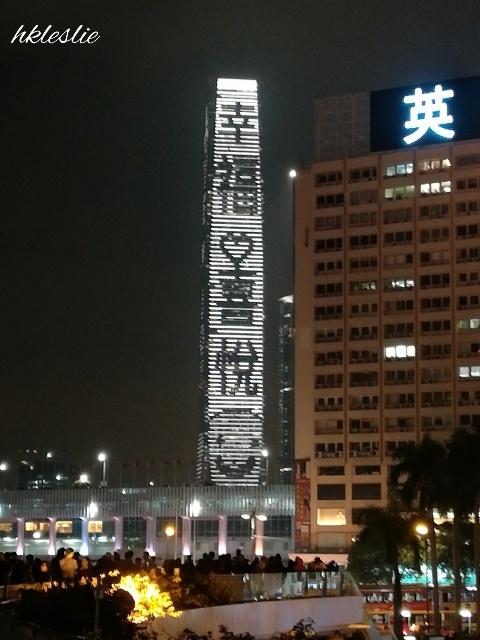 幻彩詠香江_b0248150_15400605.jpg