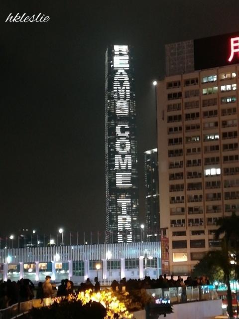 幻彩詠香江_b0248150_15415650.jpg