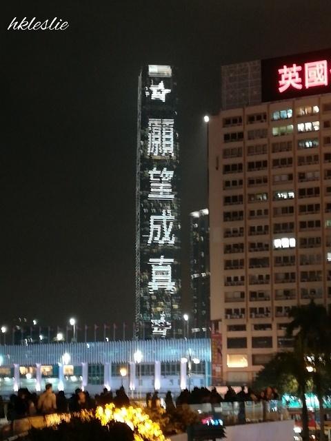 幻彩詠香江_b0248150_15420576.jpg