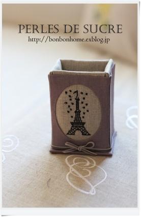 自宅レッスン ディスプレイボックス(2段アレンジ) オーバルバスケット 畳めるタイプのめがねケース メガネスタンド_f0199750_21122953.jpg