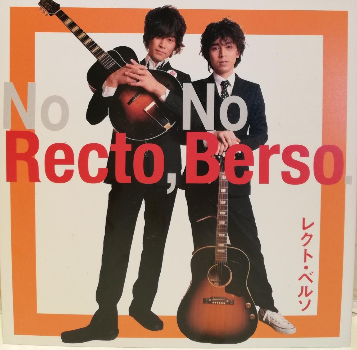 Recto Berso ライブします!_f0324460_11373265.jpg