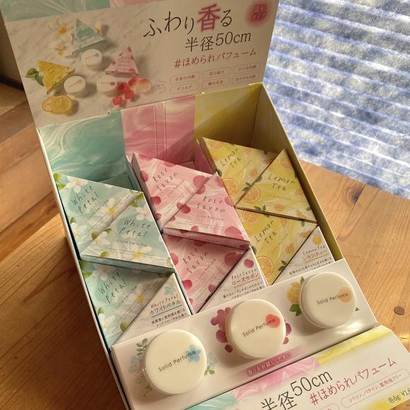 生活の木『Solid Perfume 練り香水』2月1日発売!!_a0044064_13295337.jpg