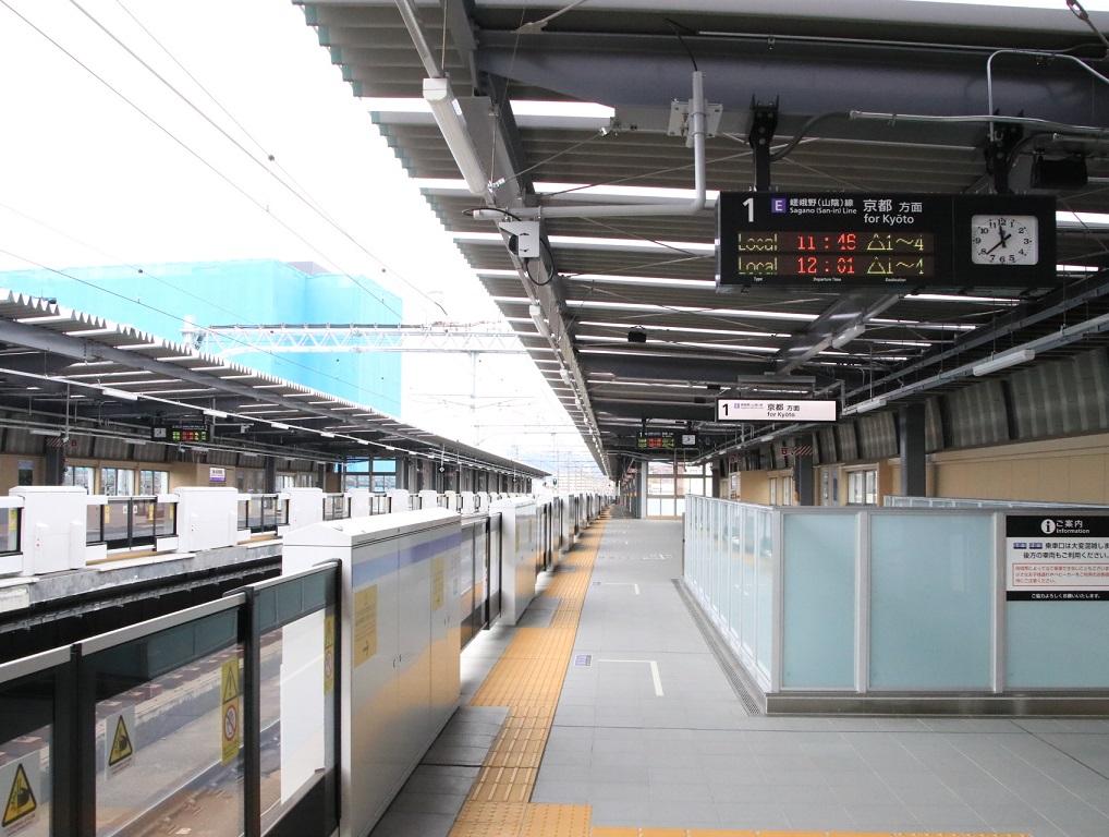京都鉄道博物館 幕末維新号を見るプチ旅行の旅_d0202264_13195212.jpg