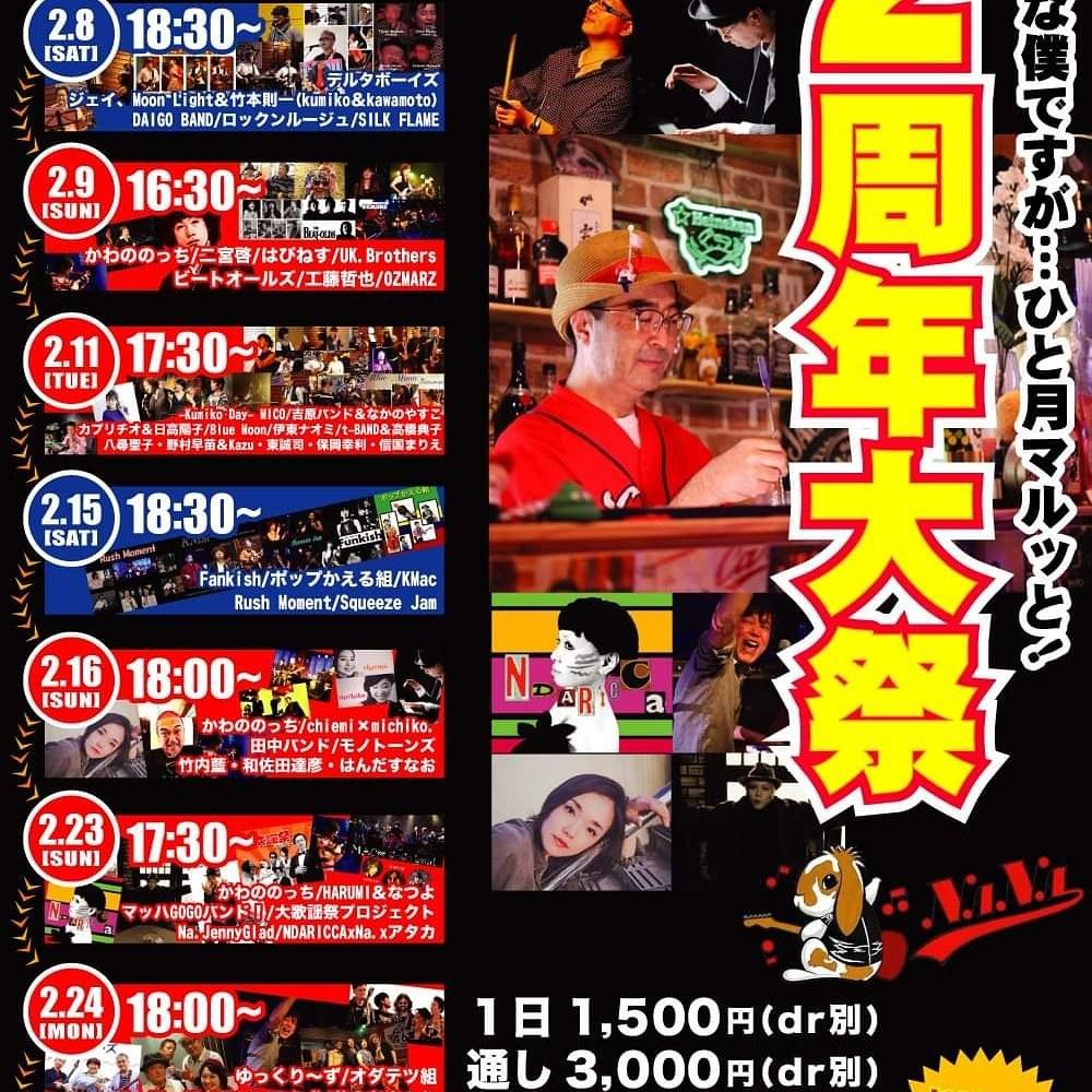 広島NANA_a0068668_23453893.jpg