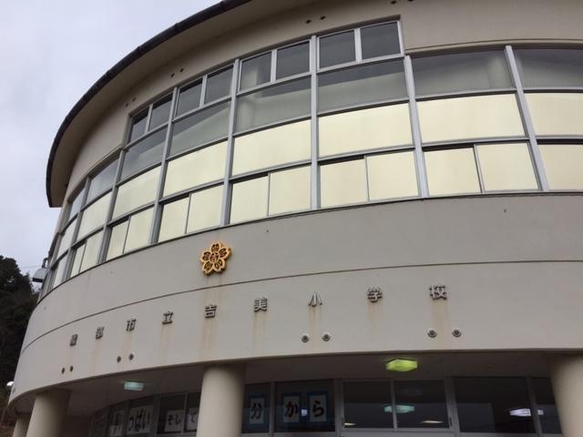 綾部市立吉美小学校で贈呈式_e0324373_17164634.jpg