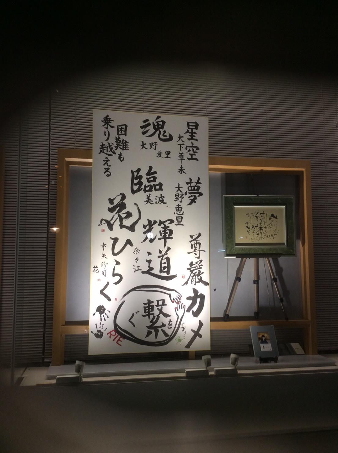 神戸から、「震災の記憶・vol.16」搬出_a0098174_00530421.jpg