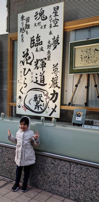 神戸から、「震災の記憶・vol.16」搬出_a0098174_00540914.jpg