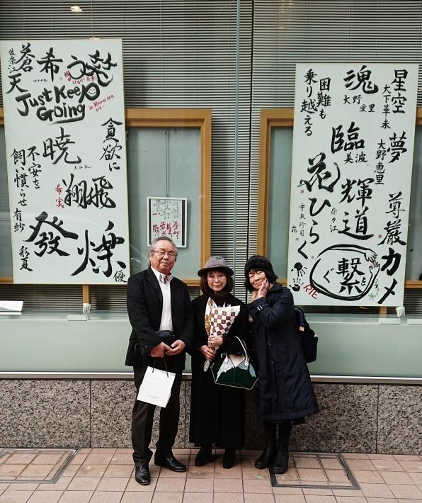 神戸から、「震災の記憶・vol.16」搬出_a0098174_00551837.jpg