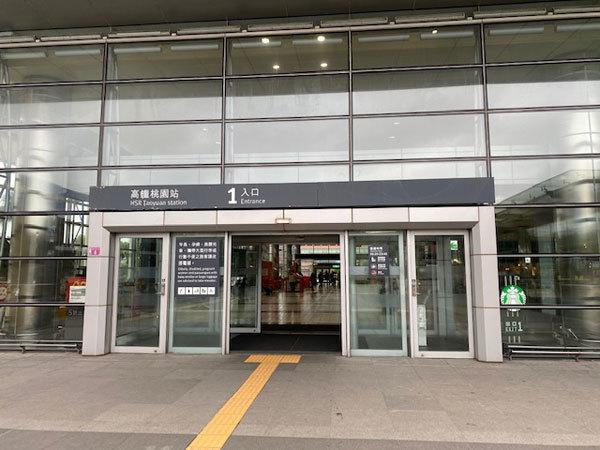 台湾(桃園):スターバックス高鉄桃園駅店、桃園から台南へ_b0089578_14281866.jpg