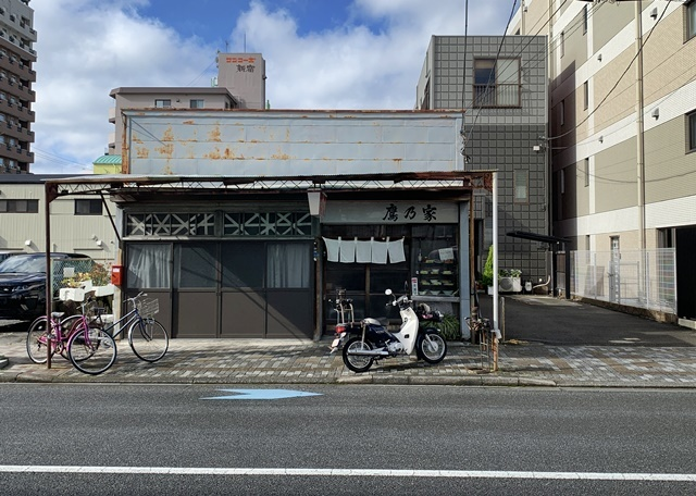 [沼津]鷹の家:昭和の黄色いカレーの美味しさに感激!_d0144092_17090065.jpg