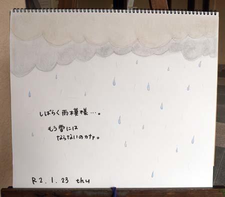 曇り空_b0364195_11161215.jpg