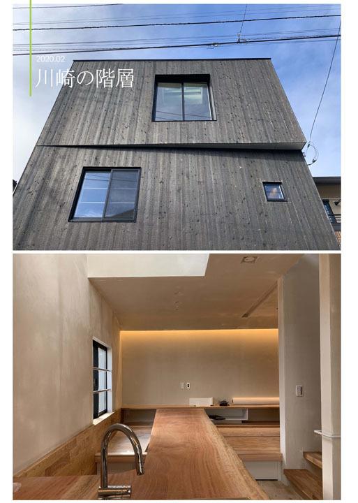 川崎の階層・・・_f0154697_14472672.jpg