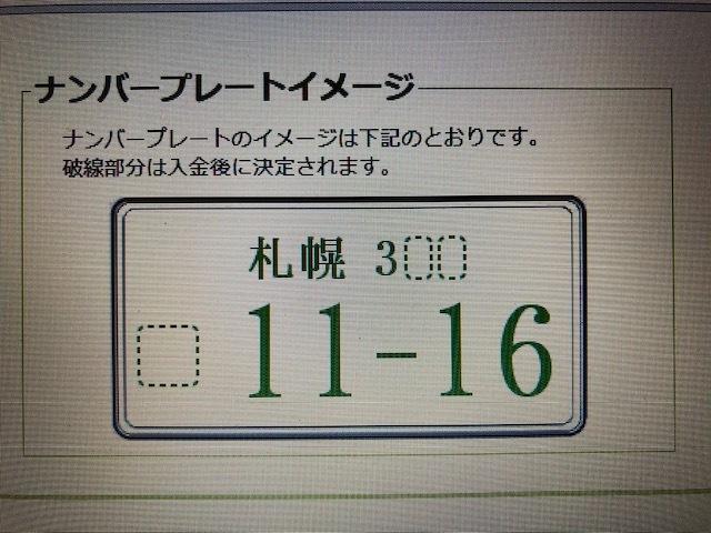 ★ランクルプラド&ランクルシグナス 2台のご成約ッ(^_^)v★(白石店)_c0161601_16463099.jpg