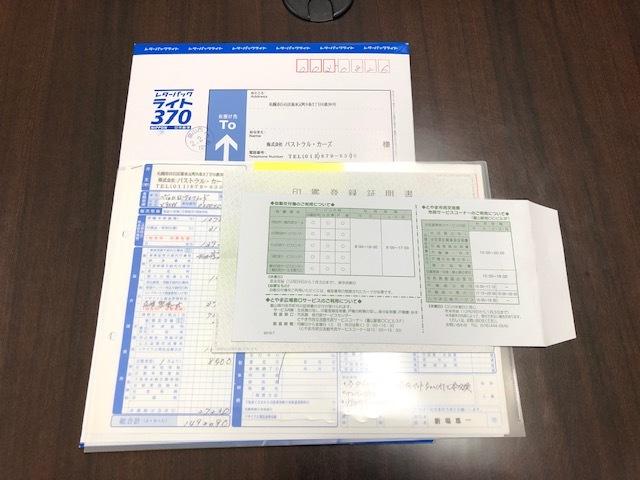 ★ランクルプラド&ランクルシグナス 2台のご成約ッ(^_^)v★(白石店)_c0161601_16495022.jpg