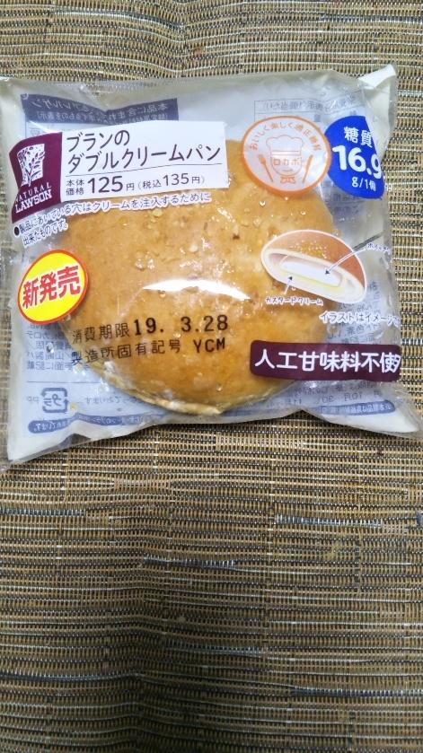 ブランのダブルクリームパン_f0076001_22140851.jpg