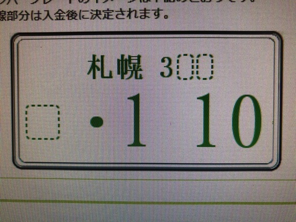 2月19日(水)本店ブログ♪ アルファード2.5SCあります!!ランクル エスカレード ハマー♡TOMMY♡_b0127002_20070163.jpg