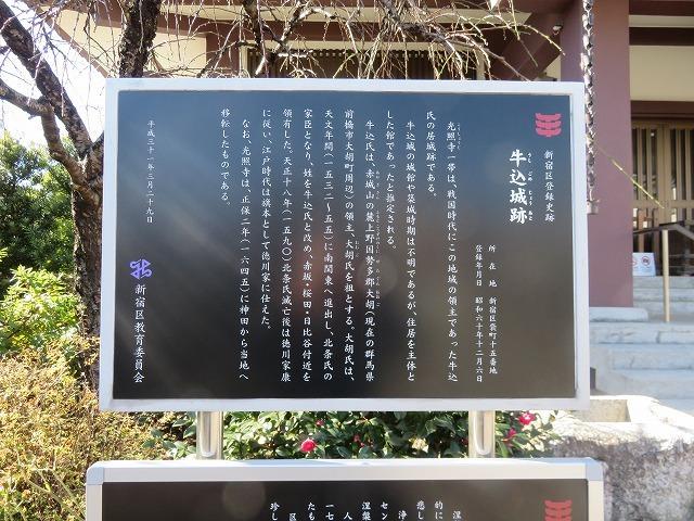神楽坂②(新江戸百景めぐり59-2)_c0187004_11090646.jpg
