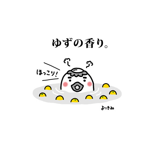 「香りの謎」_b0044915_13463449.jpg
