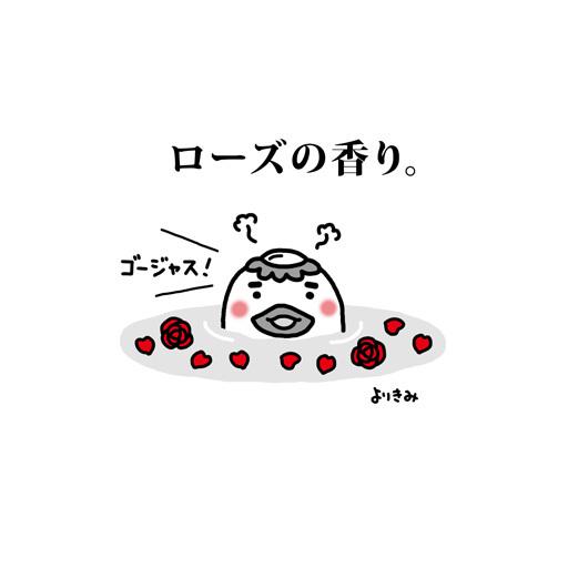 「香りの謎」_b0044915_13463471.jpg