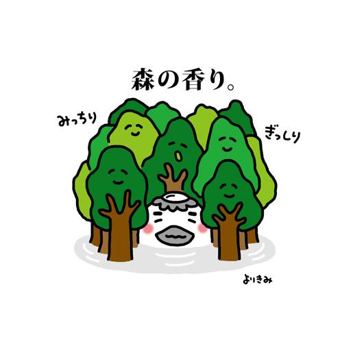 「香りの謎」_b0044915_13463480.jpg