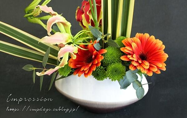 定期装花から ガーベラ:ジプシー_a0085317_17502472.jpg