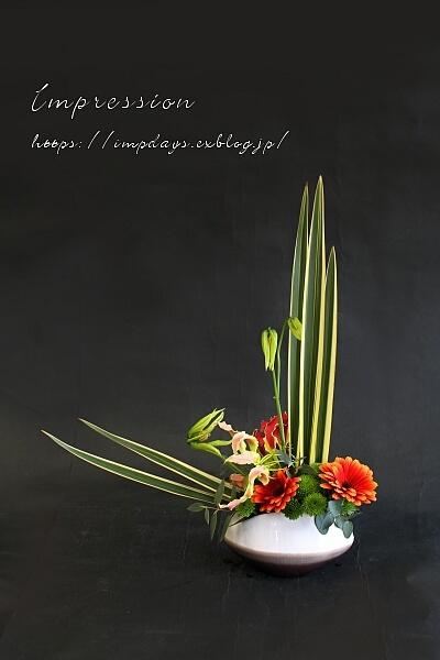 定期装花から ガーベラ:ジプシー_a0085317_17503764.jpg