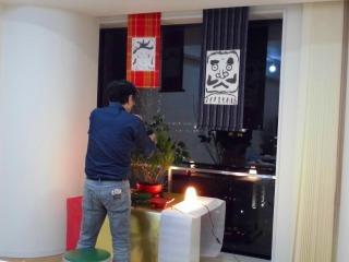 七福神ウォークと か の祭典 レポート 準備編_c0200917_01514966.jpg