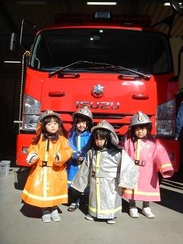 消防署見学_f0153418_17301653.jpg