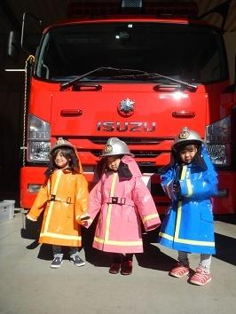 消防署見学_f0153418_17302937.jpg